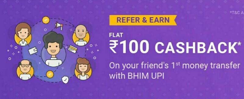 Phone Pe क्या है और इससे Rs100 Per Refferal कैसे कमाए