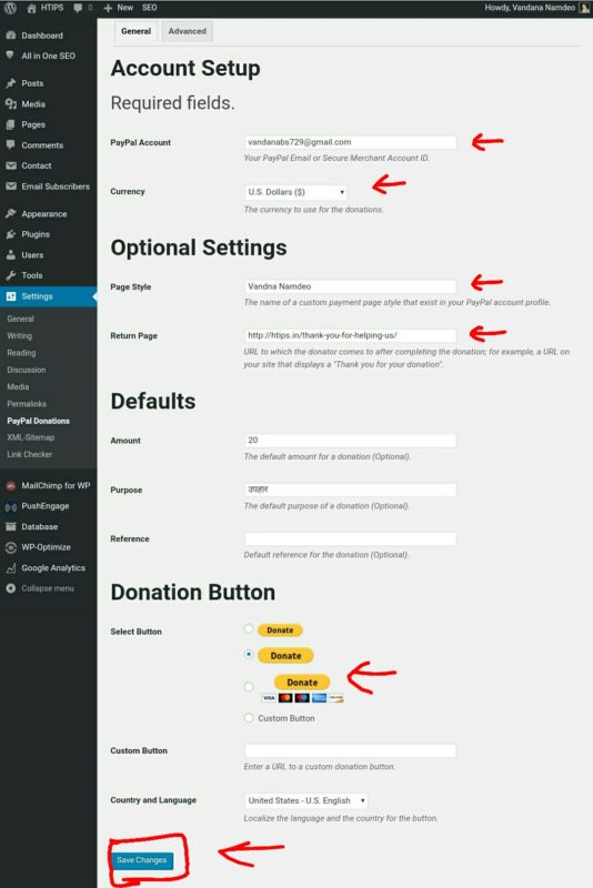 PayPal Donation kaise Lagaye
