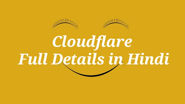 Cloudflare Full Details in Hindi
