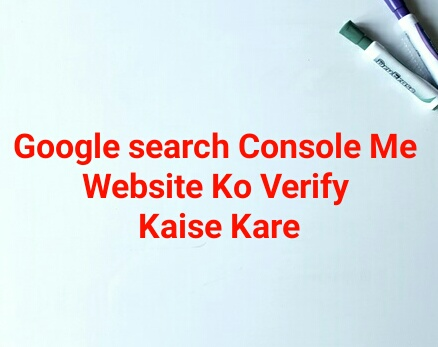 Google search Console Me Website Ko Verify Kaise Kare