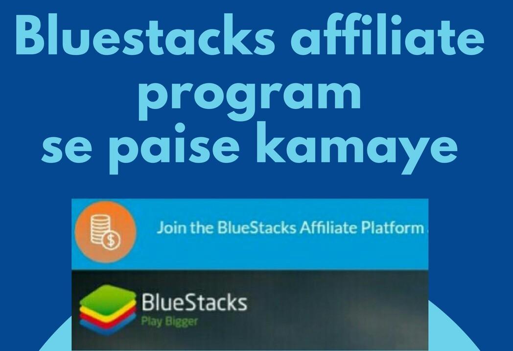 BlueStacks Affiliate Program Se Paise Kamaye Step by Step Full Guide