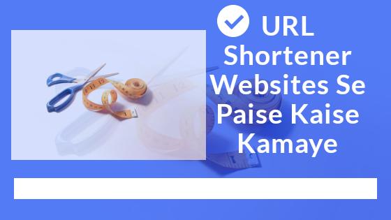 URL Shortener Websites Se Paise Kaise Kamaye