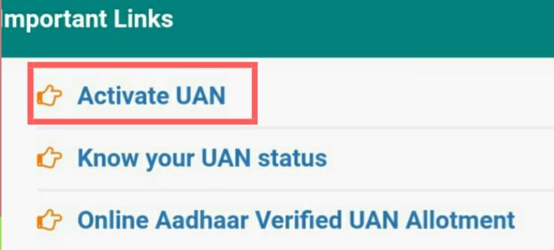 UAN Activation Process