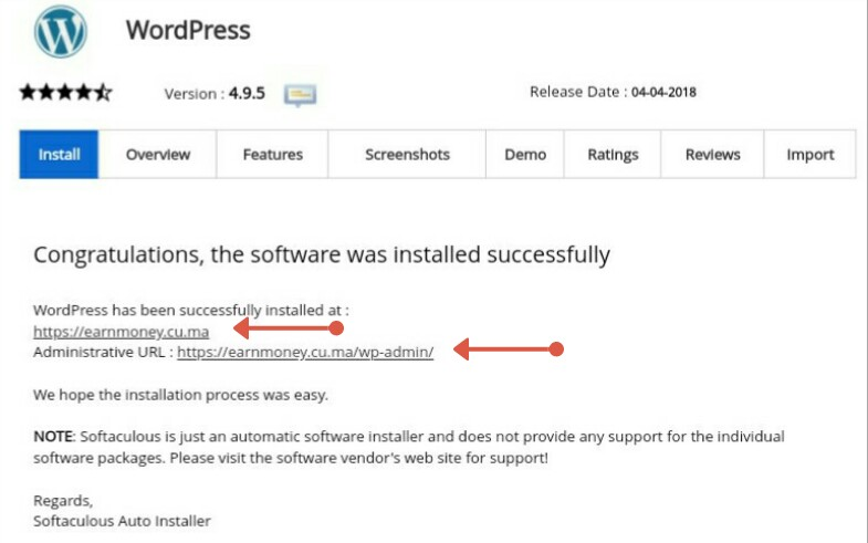 Wordpress installed details