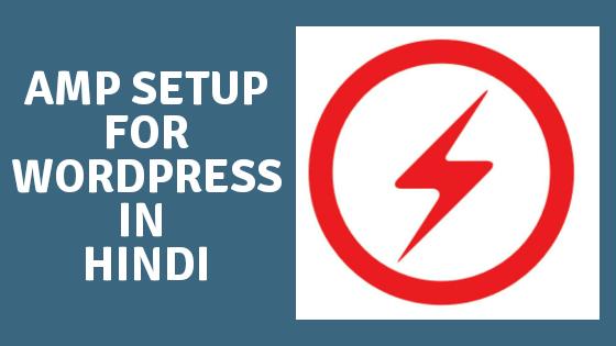 Google AMP Setup WordPress Website Par Kaise Kare