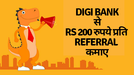 Digi bank referral program se paise kaise kamaye
