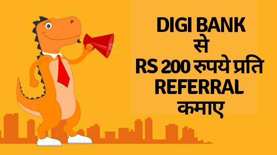 Digi Bank Referral Program Se Paise Kamaye – Rs 200 Per Referral
