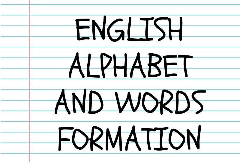 अंग्रेजी वर्णमाला एवं शब्द रचना परीक्षण | तर्कशक्ति