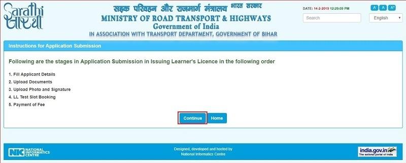 driving license kaise banaye