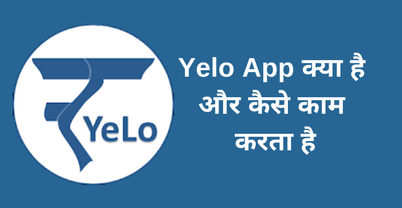 yelo app