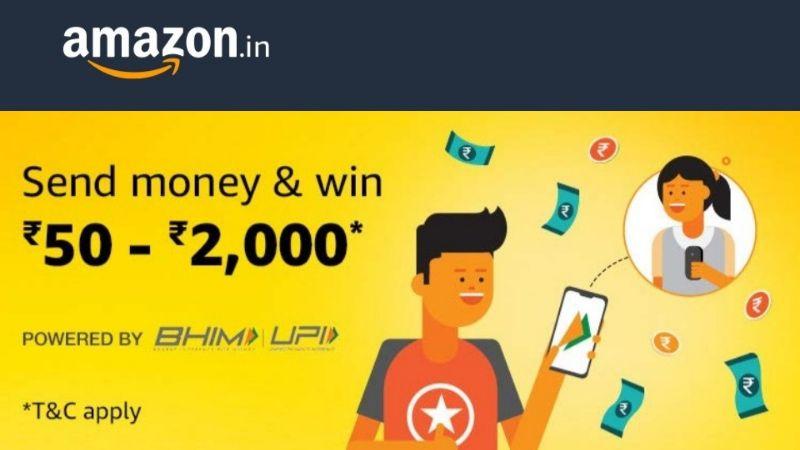 Amazon Pay क्या है इससे RS 50 से RS 2000 तुरंत कैसे कमाए