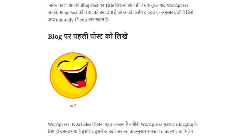 Blogging क्या है