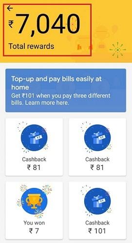 Google Pay App से पैसे कैसे कमाए