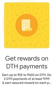 Dth recharge on google pay